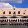 Venezia, Facciata di Palazzo Ducale verso il Bacino San Marco