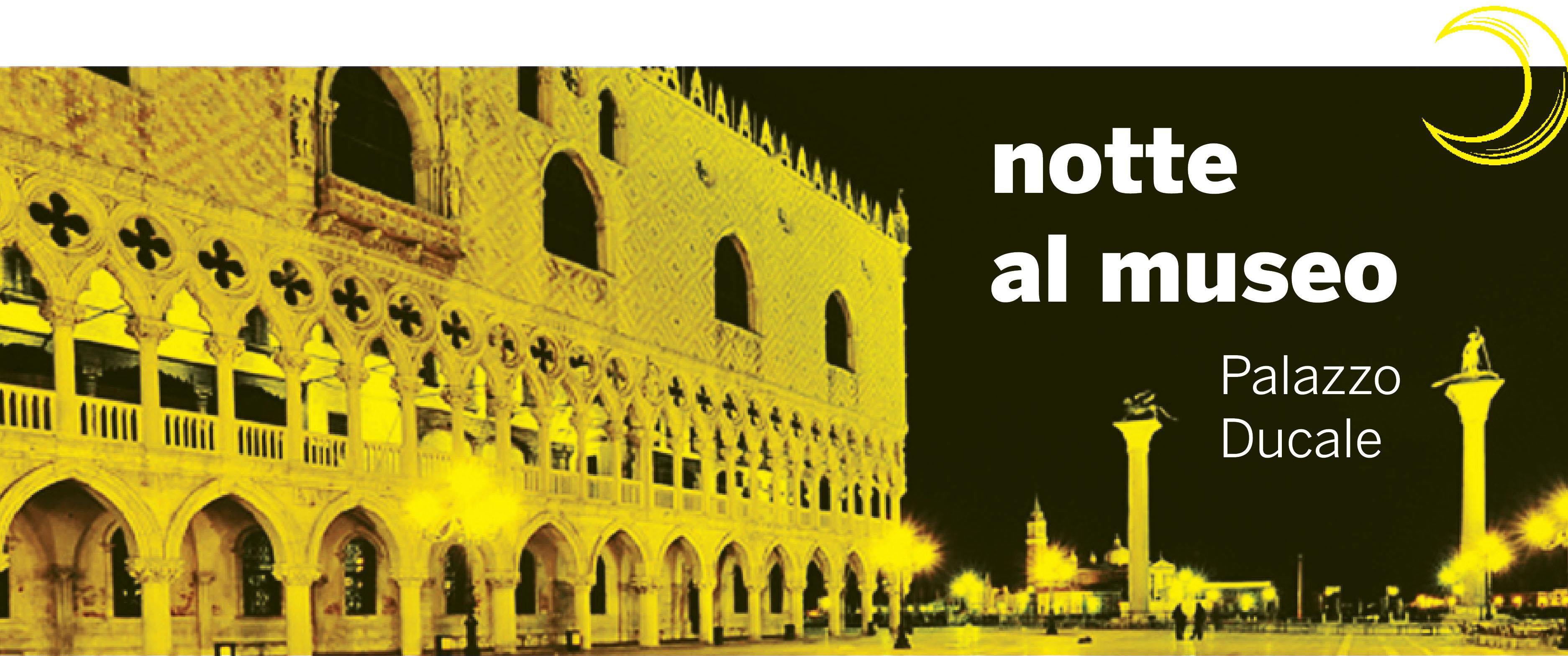 notte-al-museo-grafiche4